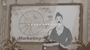 動畫廣告《暖冬》