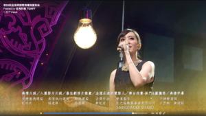 第53屆金馬獎頒獎典禮 視覺集錦